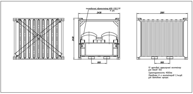 Plans for a 10 foot container of solid waste tanks