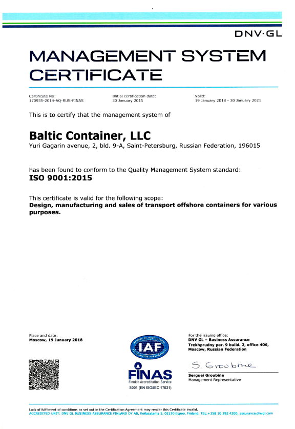 Management System Certificate Baltic Container
