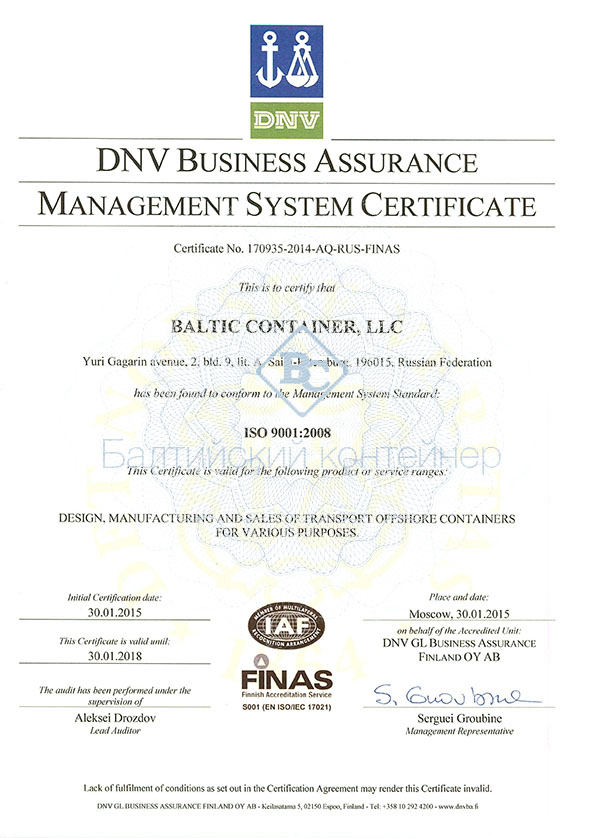 DNV Business Assurance Management System Certificate