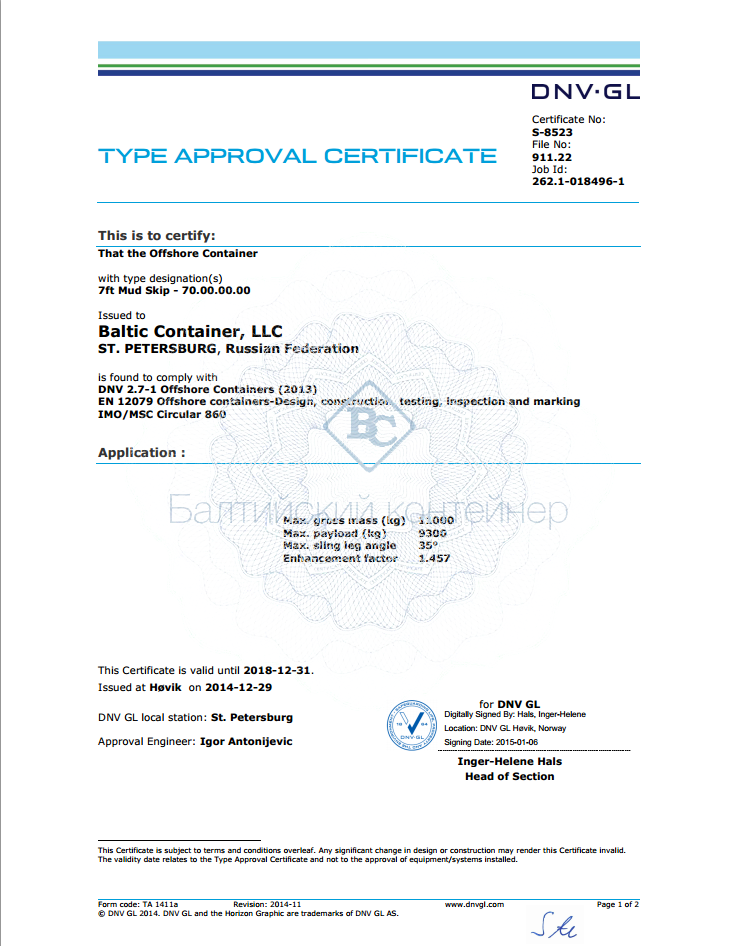Type approval certificate DNV 2